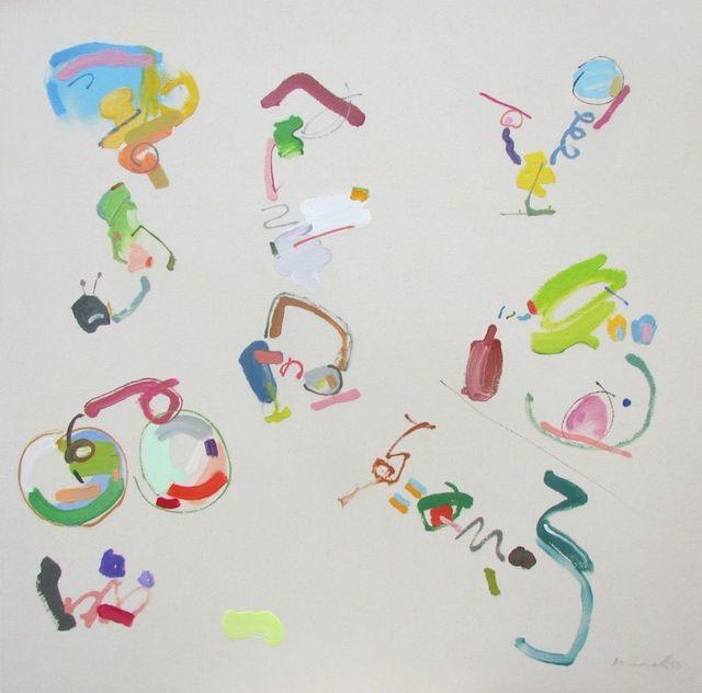 Mineko Yoshida, 'Joie de Vivre No.2', 2013, Painting, Oil, Zatista