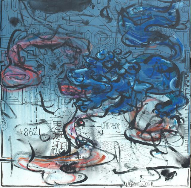 Ann Niu 牛安, 'Lion Series-Playing 有獅系列-嬉', 2017, W.Ming Art