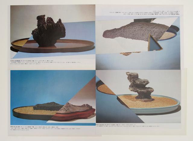 , 'Stone of madness IV,' 2012, Ignacio Liprandi Arte Contemporáneo