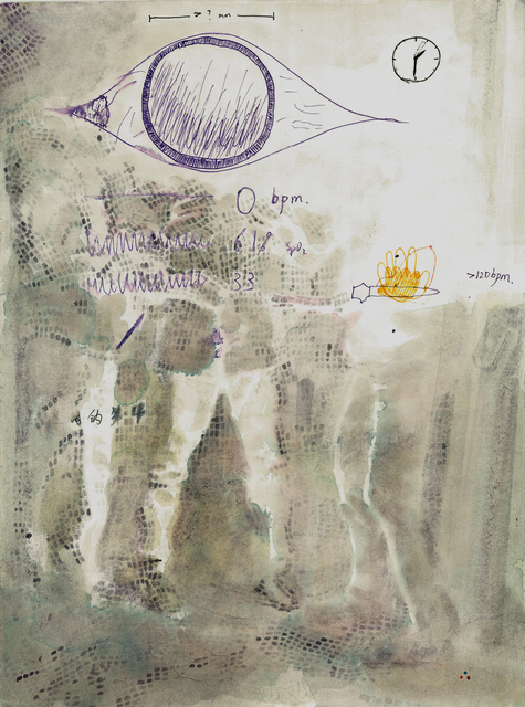 , 'Imagination and Experience of Different Rules P8,' 2012, de Sarthe Gallery