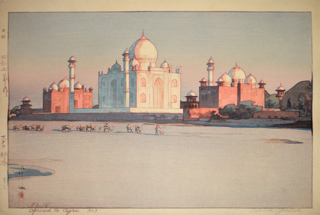 , 'Approach to Agra  no 3,' 1932, Ronin Gallery