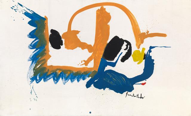 , 'May Scene,' 1961, Gagosian
