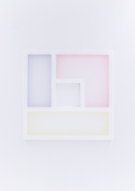 , 'Untitled (Composition with Stretchers, 3 Colours and 1 Open Part ),' 2018, Galería Combustión Espontánea