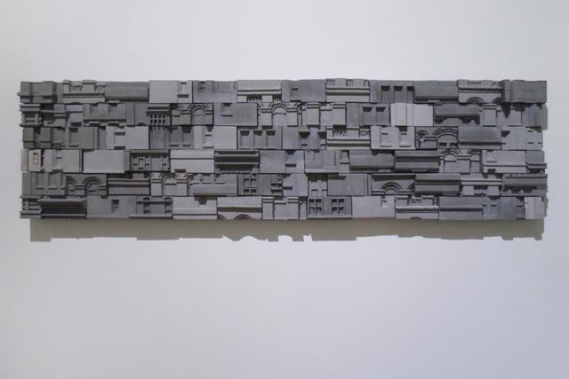 , 'Memory_Pattern #151030,' 2015, Gallery Baton
