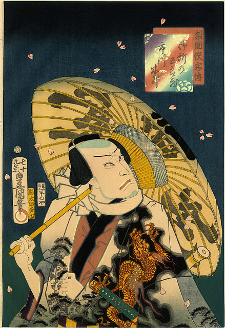 , 'Tossho (Kabuki actor),' ca. 1863, Edward Thorp Gallery