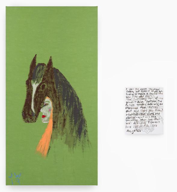 , 'Horse sense,' 2019, Roslyn Oxley9 Gallery