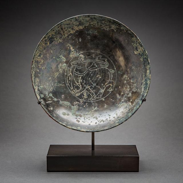 Unknown Sassanian, 'Sassanian Silver Plate', 200-600, Barakat Gallery
