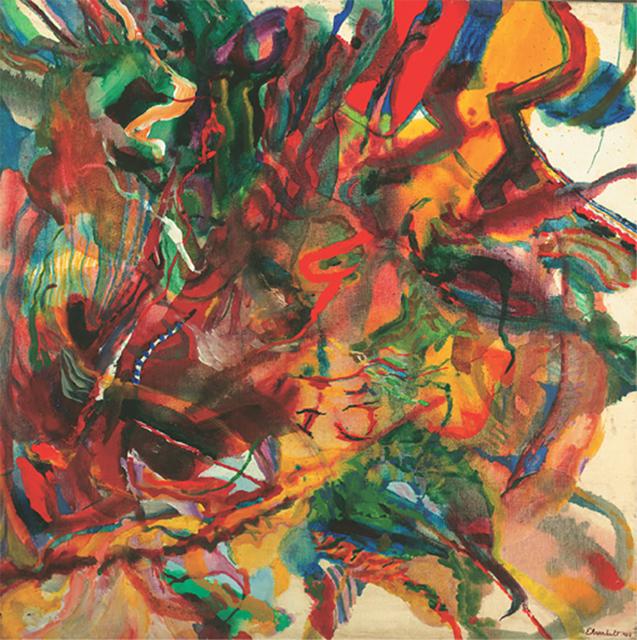 , 'Carmona,' 1957, Anita Shapolsky Gallery