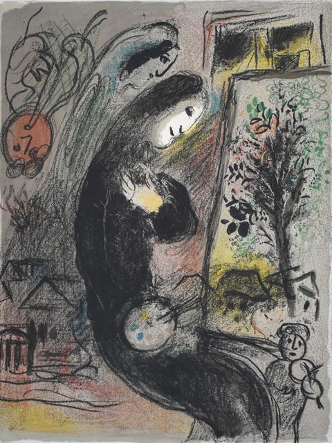 , 'Inspired | L'Inspiré,' 1963, Gilden's Art Gallery