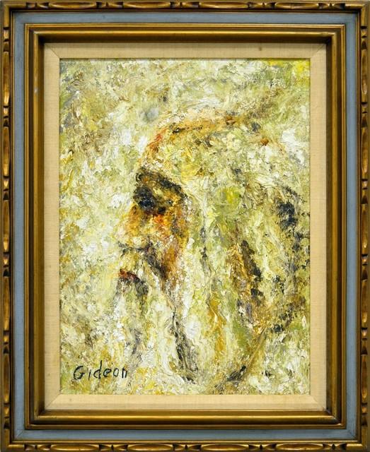 , 'Wisdom,' , Venvi Art Gallery