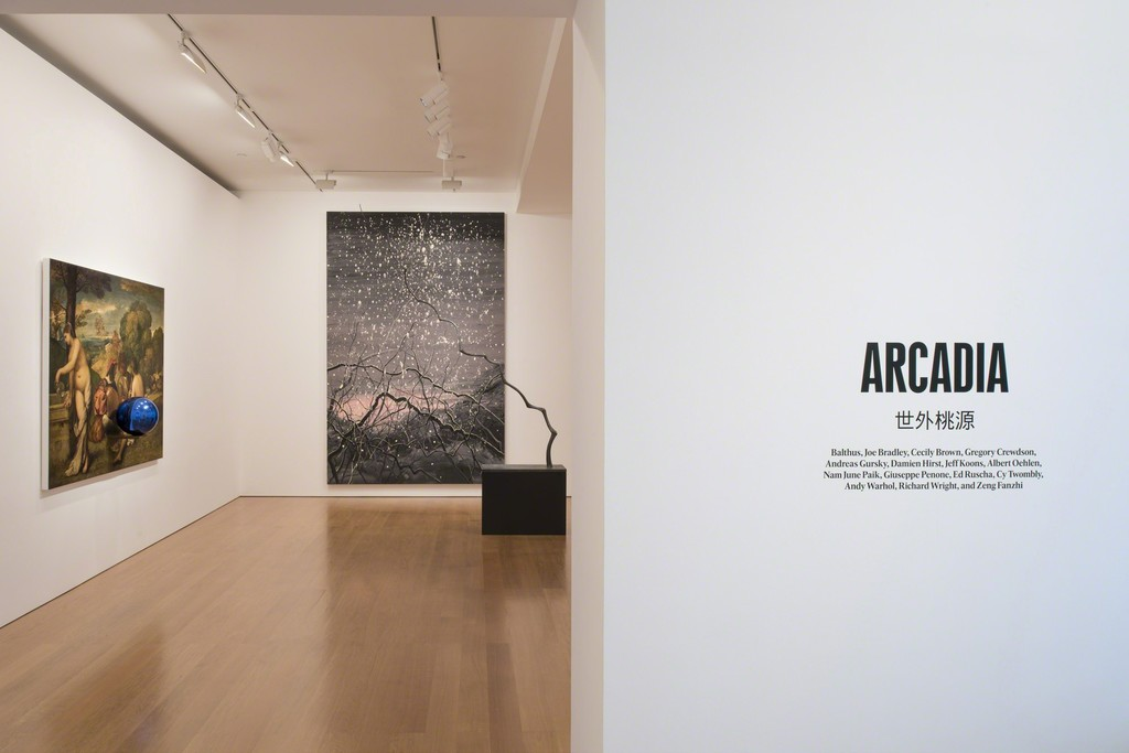 "Installation view, ""Arcadia"" at Gagosian Hong Kong, September 26 to November 11, 2017. Courtesy Gagosian. Artworks: All rights reserved."