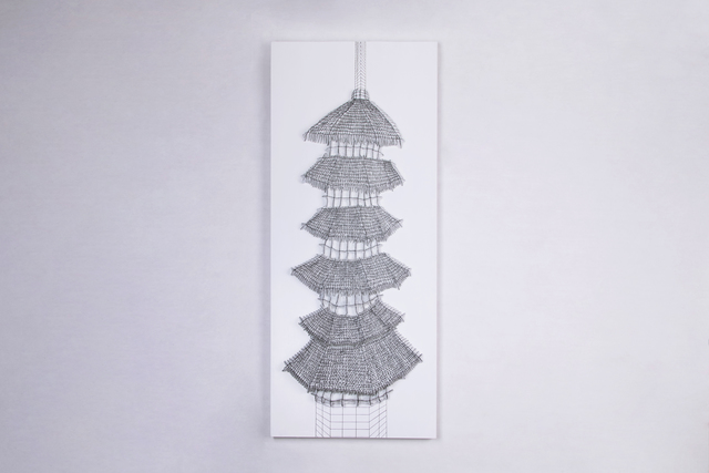 , 'Pogoda 1,' 2018, Art+ Shanghai Gallery