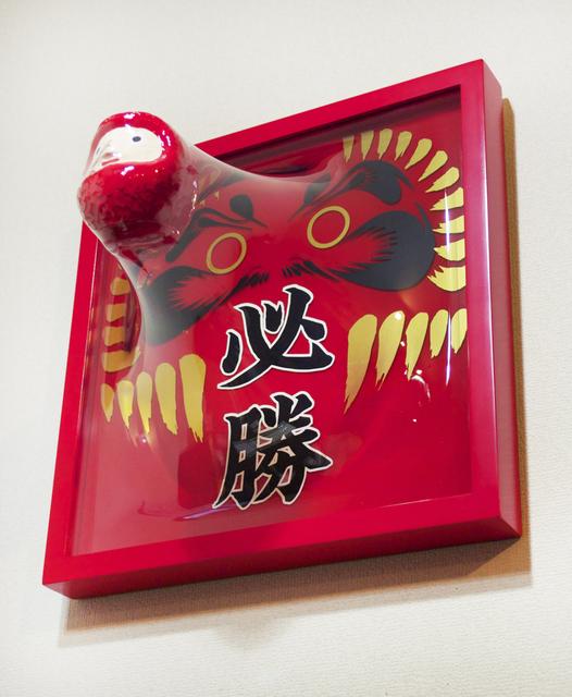 Yuki Matsueda, 'Super DARUMA - Victory', 2014, A.Style
