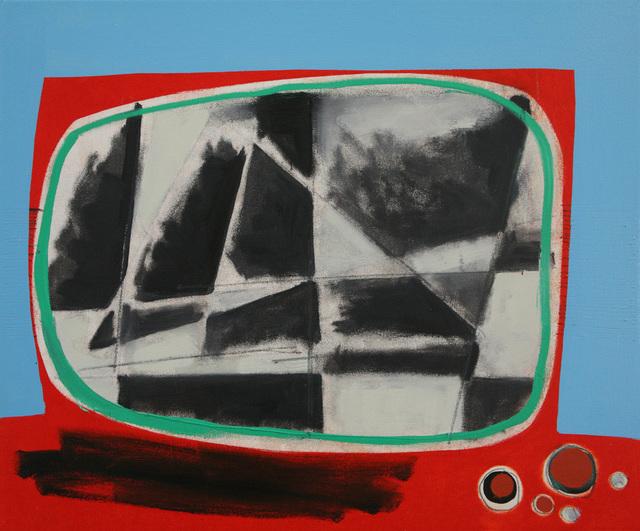 , 'Pallant Picnic,' 2012, Sarah Wiseman Gallery