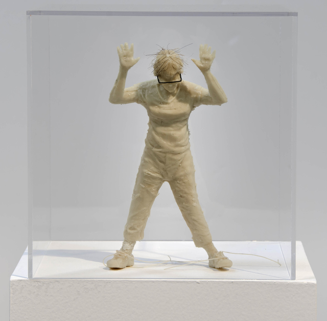 , 'Untitled (Self Portrait),' 2011, Shoshana Wayne Gallery