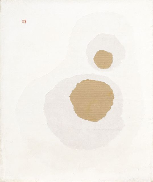 , 'Untitled,' ca. 1970, Tina Kim Gallery