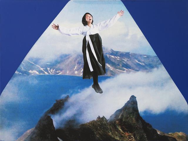 , 'Umma Mt. Baekdusan,' 2017, Ethan Cohen New York