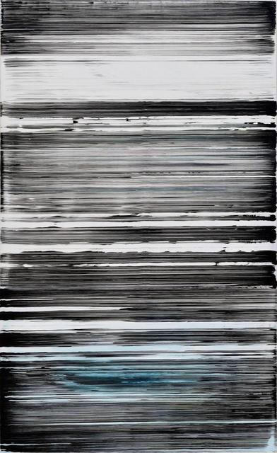 , '目送青睞 Watching Idol,' 2012, Yuan Ru Gallery