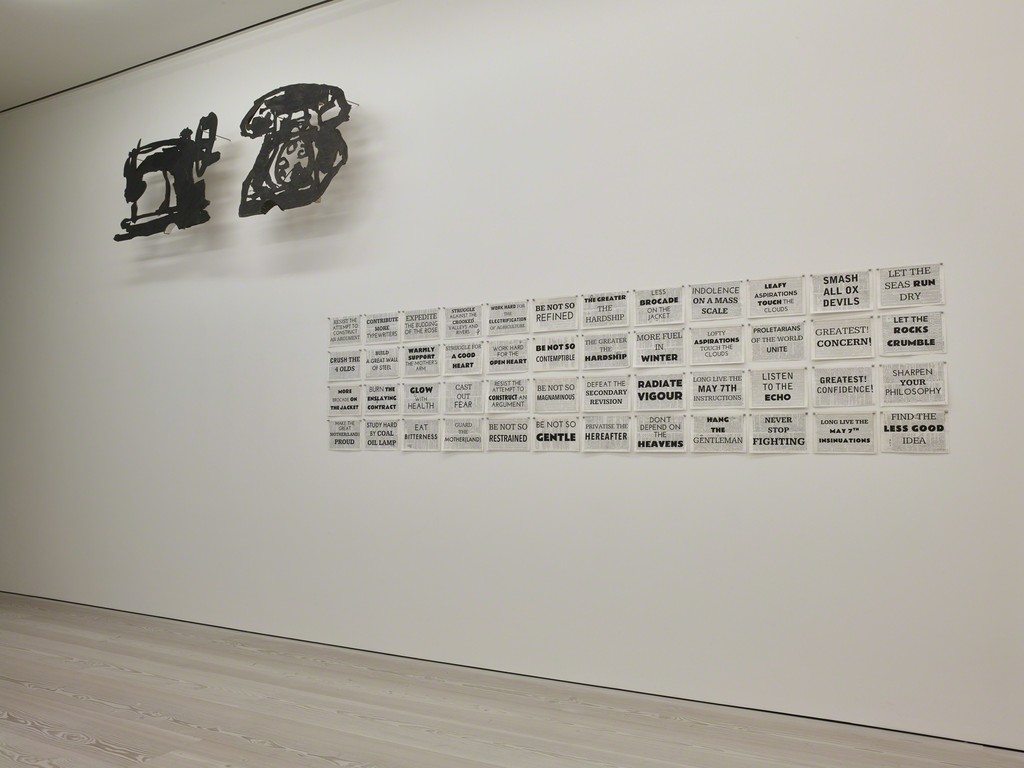 William Kentridge, More Sweetly Play the Dance, Installation View, Marian Goodman, Gallery, London, September 11 – October 24, 2015