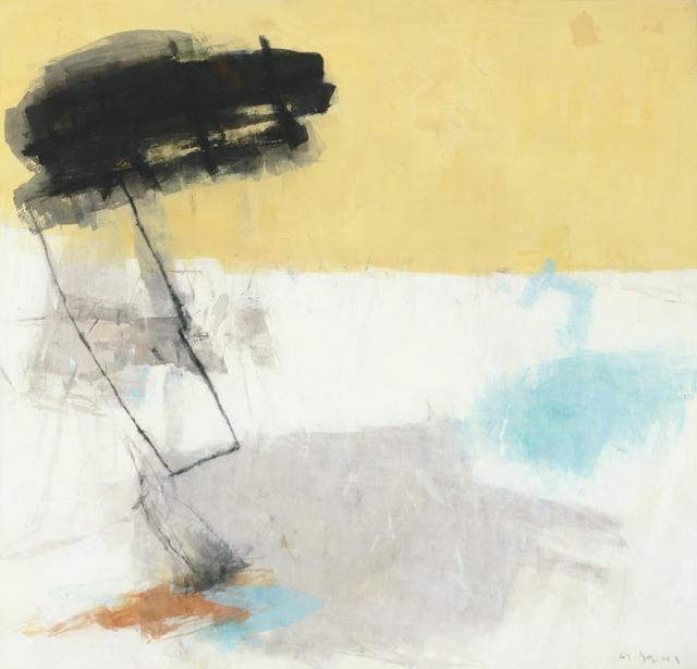 , 'Tamarack No. 7,' , Nüart Gallery