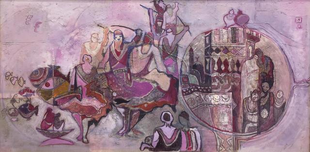 , 'Happiness,' 1987, Hafez Gallery