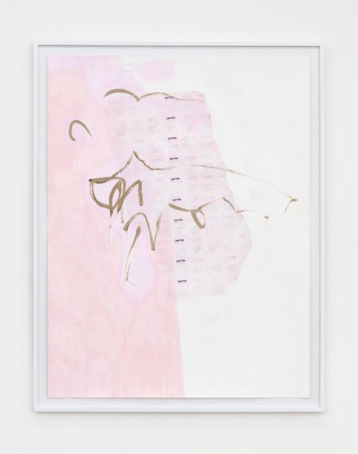 , 'Prejudice Complicates Romantic Yearnings,' 2016, Nina Johnson