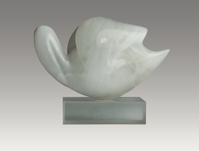 , 'Sleeping Swan,' , Robert Hooke Sculpture Gallery