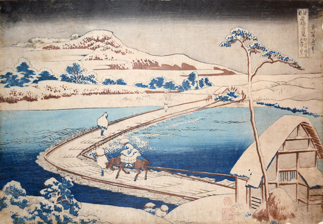 , 'Old View of the Pontoon Bidge at Sano in Kozuke Province,' ca. 1834, Ronin Gallery