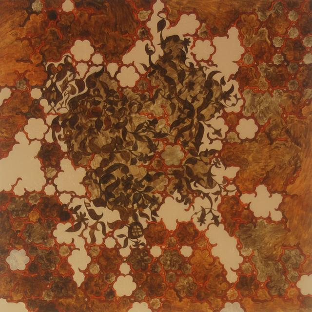 , 'Untitled,' , Sergio Gonçalves Galeria