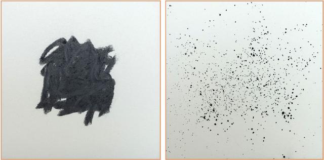 , 'Sin título (Polvo de grafito) 3,' 2015, CURRO