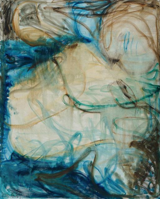 , 'Blue Brushwork,' 2016, Hauser & Wirth