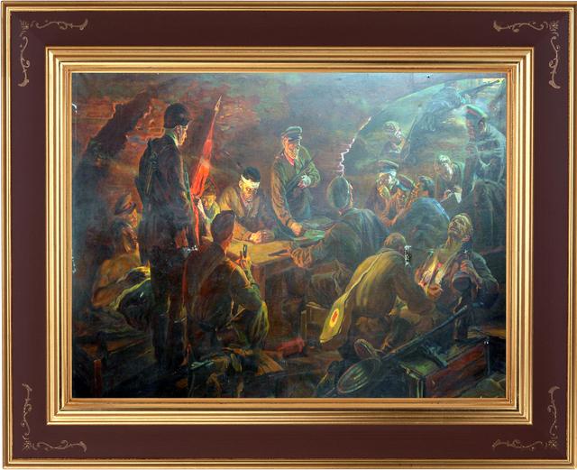 N. I. Krivonogov, 'Fortress Order', 1961, OYANU Gallery