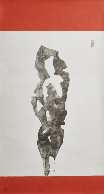 , 'Dream Stone II 夢石之二,' 2018, Galerie du Monde