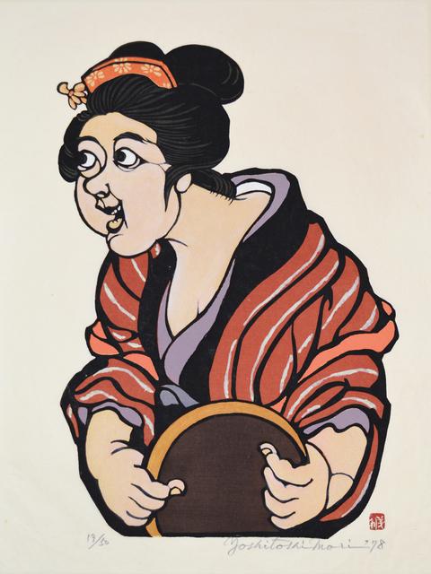 , 'A Tea-house Maid,' 1978, Ronin Gallery