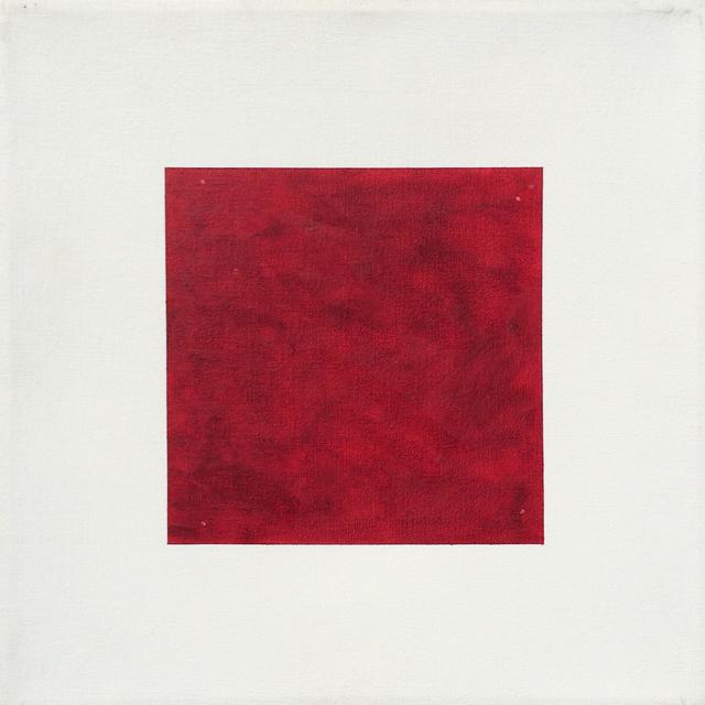 , 'Adumim Beth,' 1980, Caldwell Gallery Hudson
