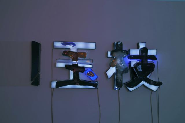 , 'Jade Branch,' 2015, HDM Gallery