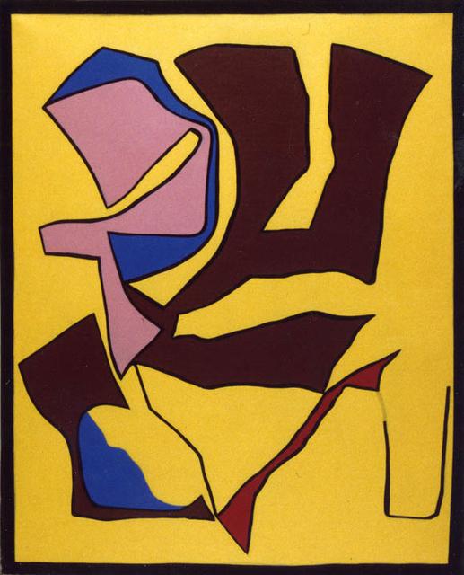 , 'Ajaccio I,' 1959, Galerie Denise René