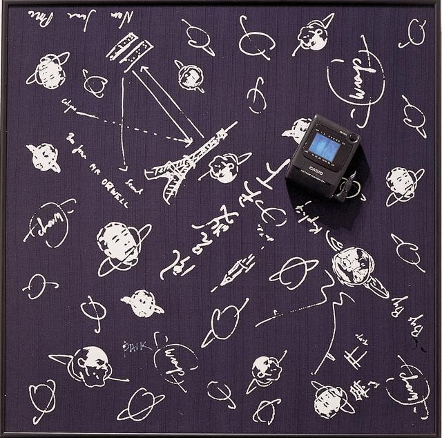 , 'Satellite,' 1991, Galerie Bhak