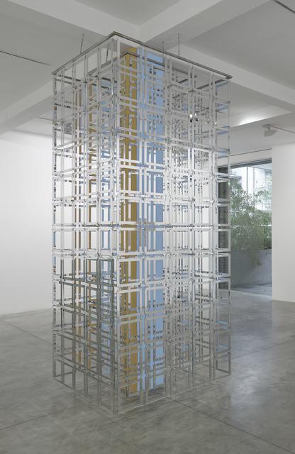 , 'Column ,' 2015, Galerie Isabella Czarnowska