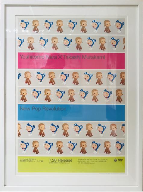 Takashi Murakami, 'New Pop Revolution', 2002, Gin Huang Gallery