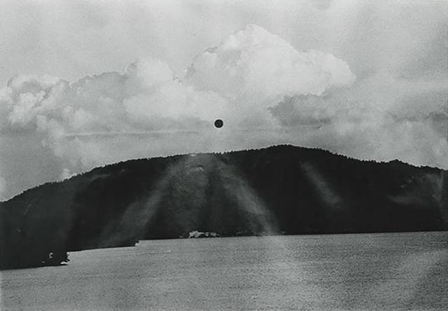 , 'Clipped (6) ,' 1973, Each Modern