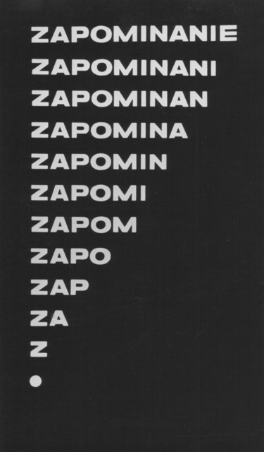 , 'zapominanie (Forgetting),' 1967, ESTA