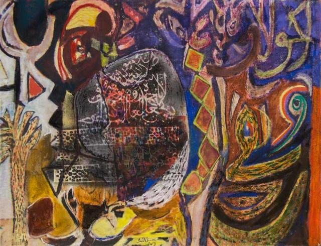 , 'Inspired by Literature / من وحي الكتابات ,' 2017, al markhiya gallery
