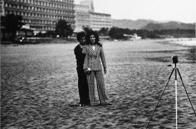 , 'Aoshima, Miyazaki,' 1970, IBASHO