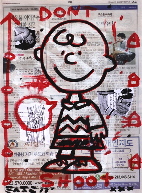 , 'I'm Innocent!,' 2017, Artspace Warehouse