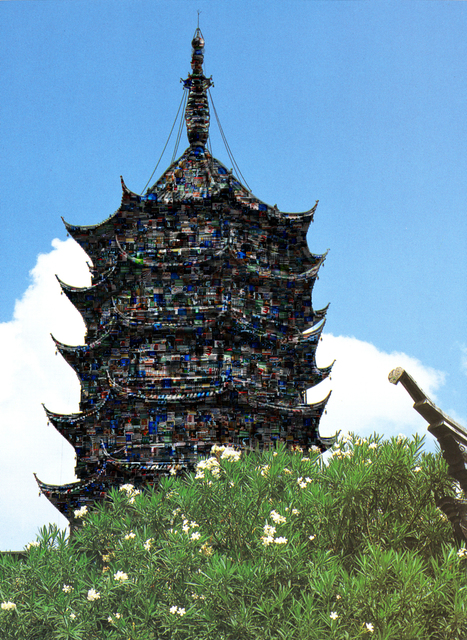 Hu Jieming 胡介鸣, 'Postcards (3): North Temple Pagoda 明信片(3)——北寺塔', 2002, PHOTOFAIRS | Insights