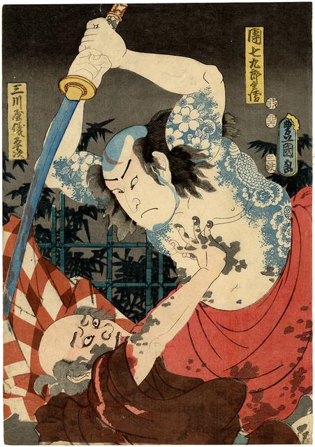 Utagawa Toyokuni III (Utagawa Kunisada), 'Tattooed Danshichi Stabbing Gihei', 1855, Egenolf Gallery Japanese Prints & Drawing