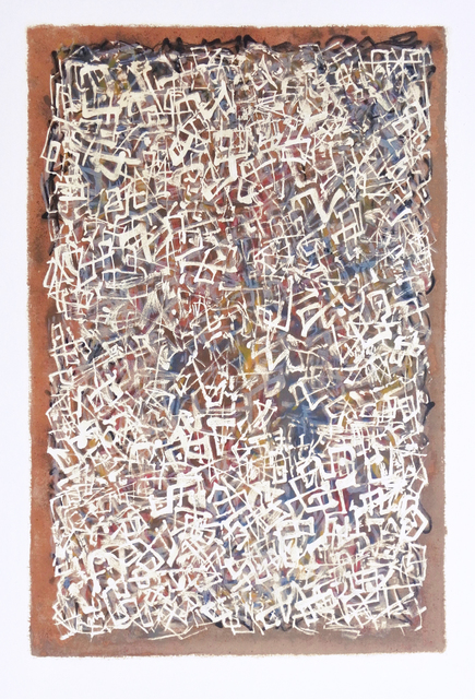 Mark Tobey, 'Confusion', 1975, Print, Color lithograph, Hans den Hollander Prints