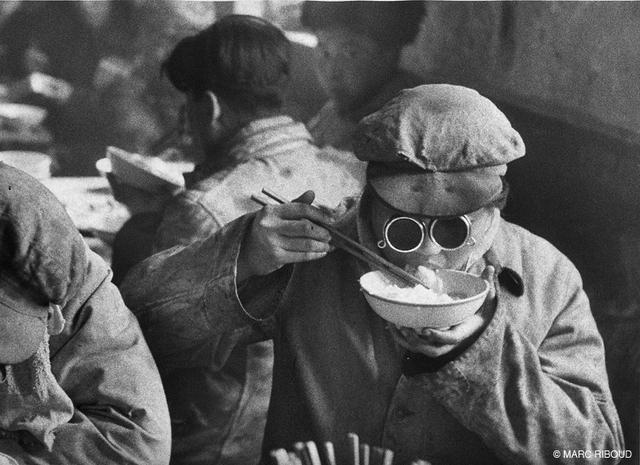 , 'Anshan, China, 1957,' 1957, Galerie Arcturus