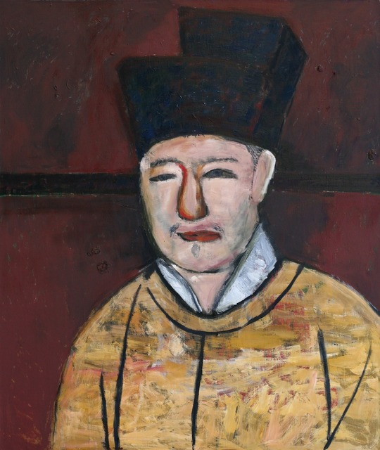 , 'Self Portrait,' 2013, Platform China